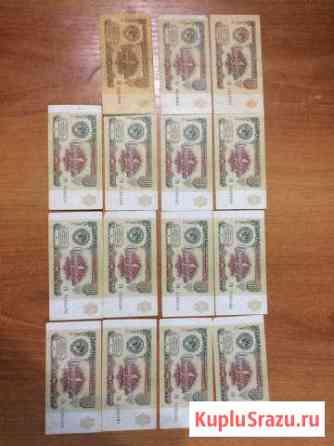 Банкнота СССР Казань