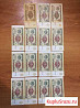 Банкнота СССР