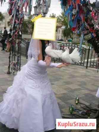 Платье Астрахань