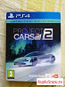 Project cars 2 limited edition для ps4