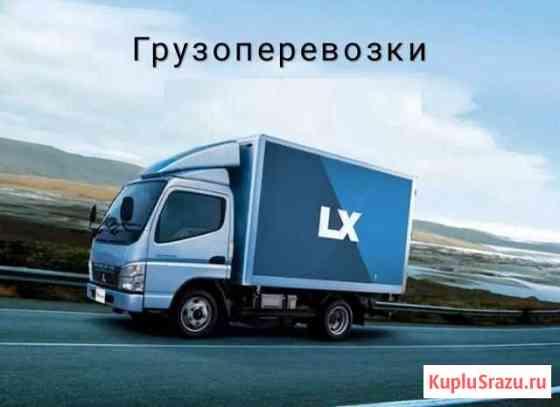 Грузоперевозки Улан-Удэ