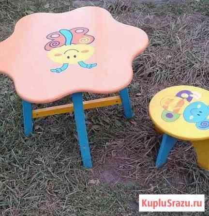 Столик со стульчиком Уссурийск