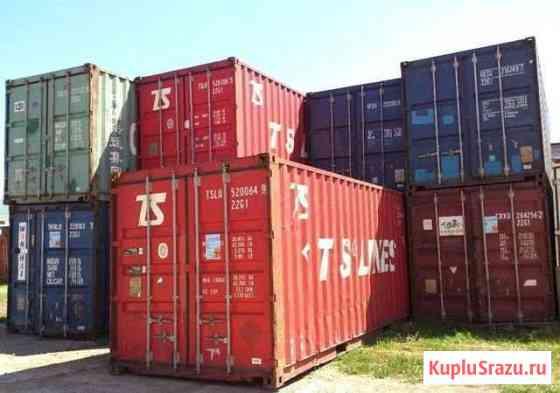 Бизнес по продаже контейнеров в Самаре Самара