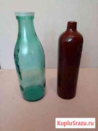 Бутылка керамика Рижский бальзам  СССР, Бутылка Оренбург