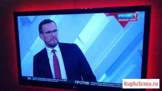 ЖК 3D телевизор LG 47 дюймов Южно-Сахалинск
