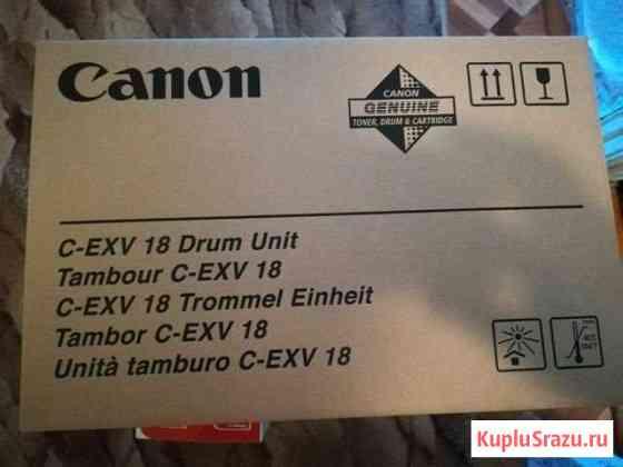 Картридж Canon C-EXV 18 Ставрополь