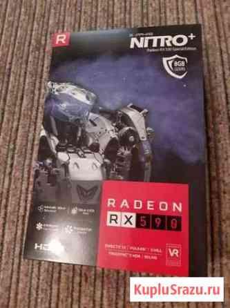 Видеокарта Sapphire Radeon RX 590 8Gb Красноярск