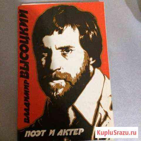 Наборы открыток портреты Астрахань