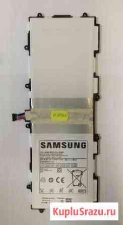 Аккумулятор SAMSUNG Galaxy Tab P5100, N8000, P7500 Москва