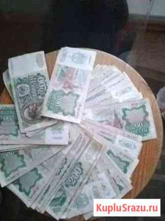200 рублей 1992 год пачка 100 штук Боровичи