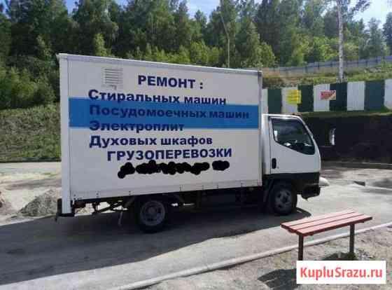 Продаю грузовик mitsubishi canter 4m40 категория С Иркутск