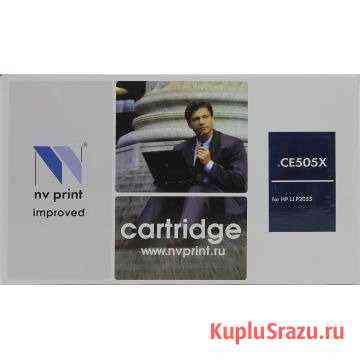 Картридж 505x для HP 2055 Барнаул