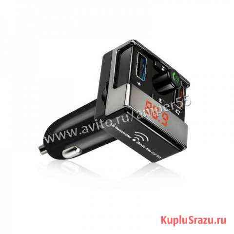 Модулятор с Bluetooth- FM TDS A7 Омск
