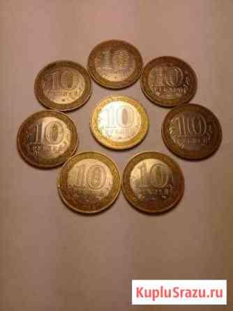 Монеты 10 рублей биметалл Икряное
