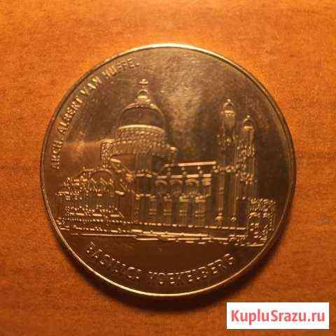Монета сувенирная, Бельгия, Брюссель, Базилика Кое Иркутск
