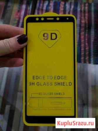 Стекло 9D закаленное для Xiaomi Redmi 5, защита эк Санкт-Петербург