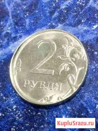Бракованная Монета 2рубля Москва 2016г Ижевск