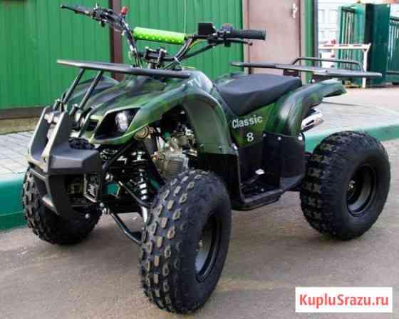 Квадроцикл Авантис ATV Classic 8 (арт. 95) Саратов