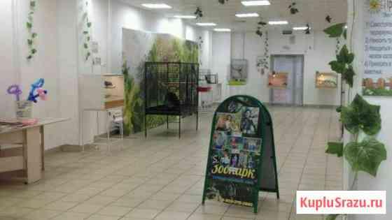 Зоовыставка Барнаул