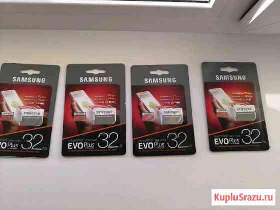 Продам карты памяти micro SD Томск