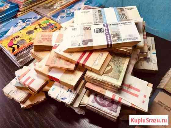 Советские банкноты СССР в пачках и кирпичах Липецк