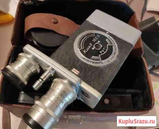 Кинокамера Киев 16С-3 Севастополь