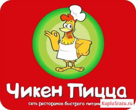 Менеджер кафе Железногорск
