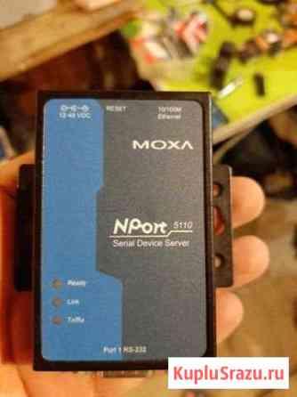 Асинхронный сервер moxa NPort 5110 Краснодар