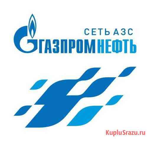 Оператор-кассир АЗС 258 (г. Домодедово) Домодедово