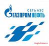 Оператор-кассир АЗС 258 (г. Домодедово)
