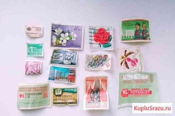 Набор марок времен СССР Альметьевск