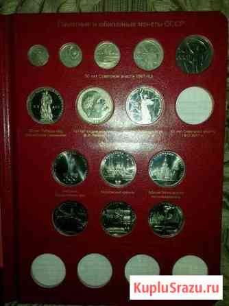 Монета Черкесск