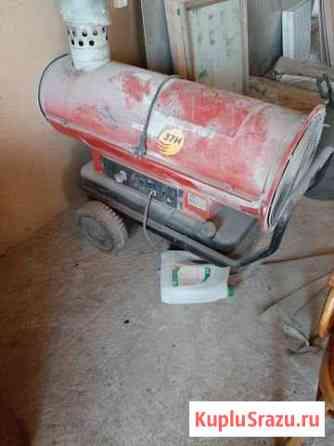 Тепловая пушка на диз. топливе мистраль 30 квт Бронницы