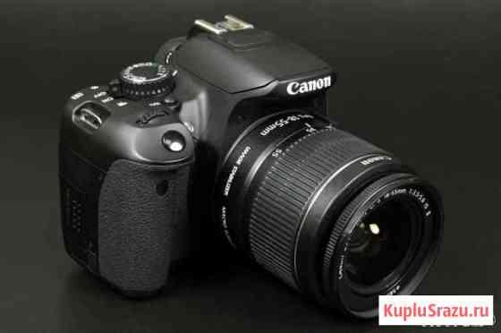 Камера Canon EOS-650D Kit 18-55mm Свободный