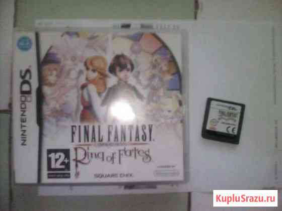 Final Fantasy CrystalChroniclesRing of Fates (NDS Омск