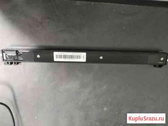 Лампа сканера DL515-04UHN-B от мфу SAMSUNG Белгород