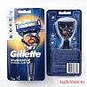 Бритва Gillette Fusion 5 proglide (flexball)