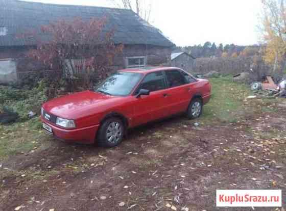 Audi 80 1.6МТ, 1990, седан Советский