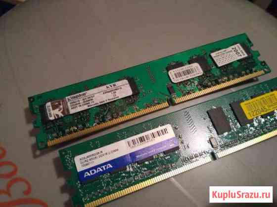 DDR2 1 и 2 гб Белгород