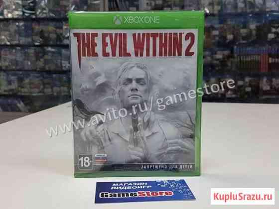 The Evil Within 2 (Xbox One) Екатеринбург