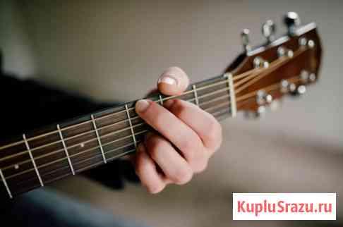 Самое быстрое обучение на гитаре. Уроки гитары. Архангельск Архангельск