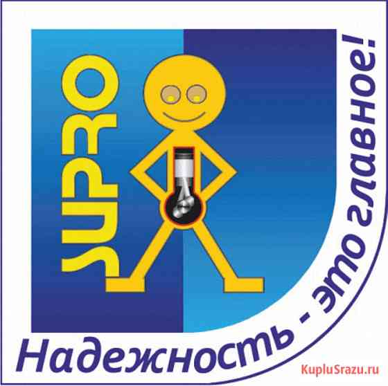 Замена ГРМ легковых автомобилей, замена маслосъемных колпачков Санкт-Петербург