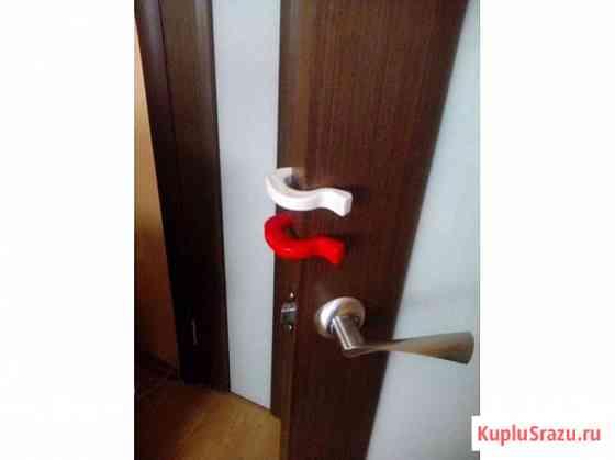Стопор для межкомнатных дверей Подкова безопасности Москва