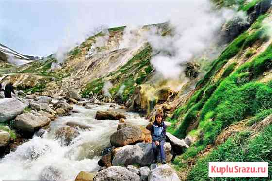 Тур по Камчатке Камчатка экскурсионная Петропавловск-Камчатский