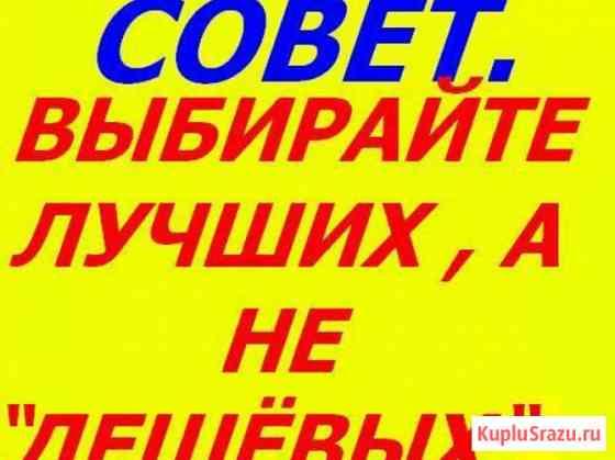 Грузчики, грузоперевозки, разнорабочие Архангельск