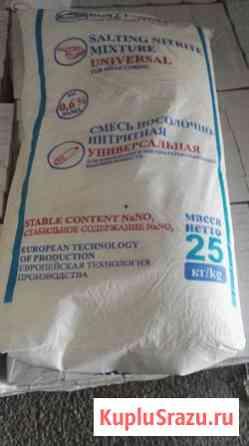 Соль нитритная. Нитритно-посолочная смесь в мешках по 25 кг Казань