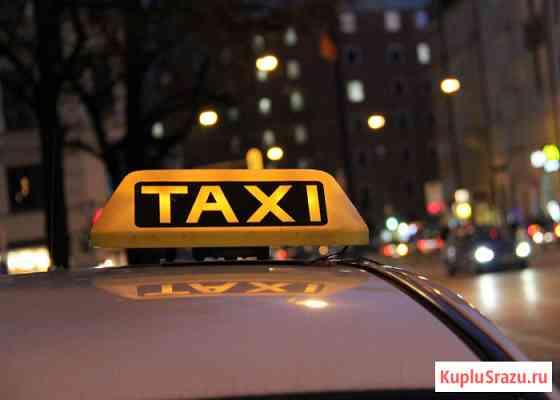 Такси в Одинцово дёшево Одинцово