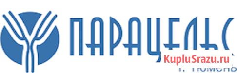 Лечебно-диагностический центрПарацельс Уфа