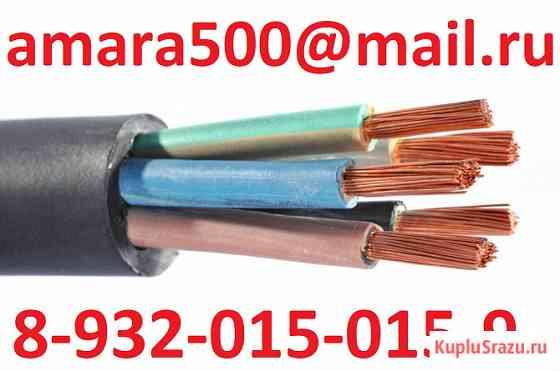Выкупаем кабель любых сечений на постоянной основе Нефтекамск