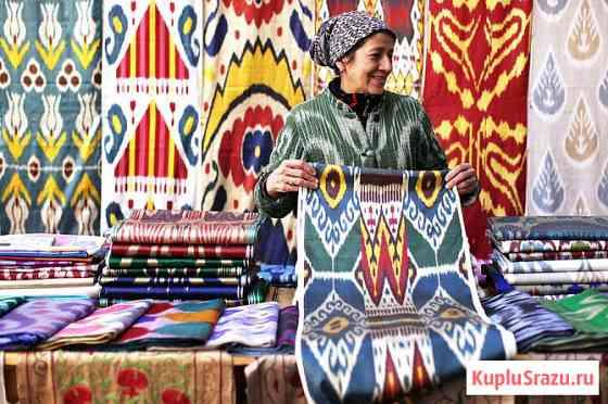 Weekend в Узбекистане Москва